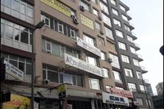 İSTANBUL ŞİŞLİDE 250 M2 OFİS